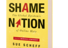 Shame Nation Authors